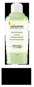 スキンローションSI(しっとり化粧水)