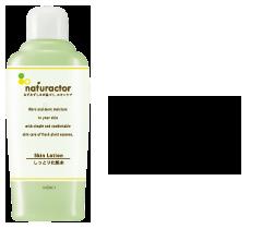 ナチュラクタースキンローションSI(しっとり化粧水)